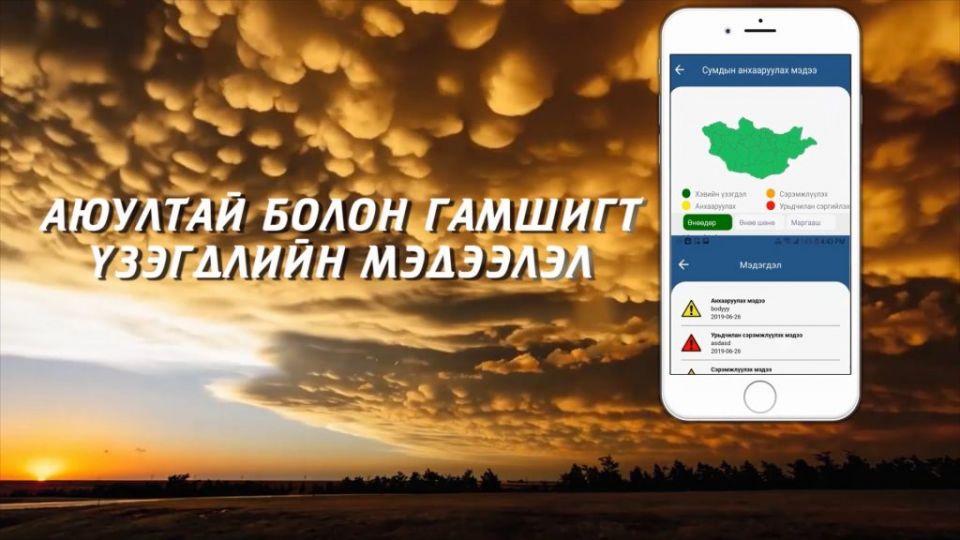 app3.mp4_snapshot_00.30.166-1024x576-1.jpg